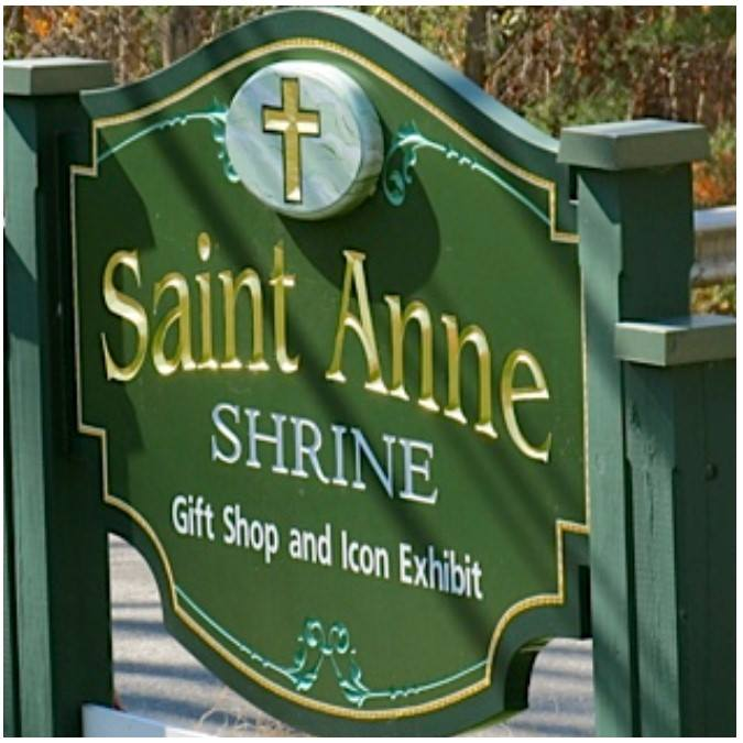 St. Anne Shrine & Gift Shop